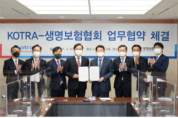 생명보험협회(회장 정희수)와 대한무역투자진흥공사(이하 코트라)는 9일 서울 서초구 코트라 본사에서 생명보험사 등의 해외 진출 지원을 위한 업무협약(MOU)을 체결했다./사진=생명보험협회