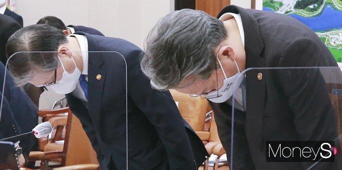 [머니S포토] LH 투기 의혹 사태, 뿔난 국민들 앞 허리숙인 장관과 사장