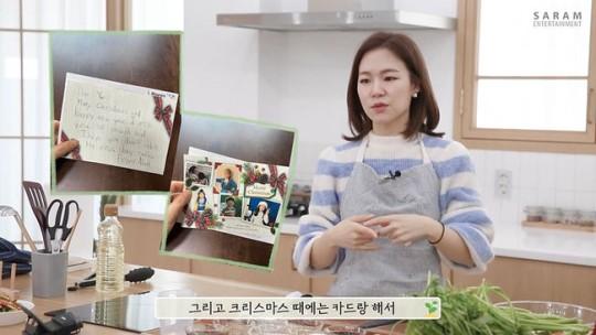한예리가 '미나리' 30만 관객 돌파 기념 미나리 요리를 선보인다. /사진=사람엔터테인먼트 제공.