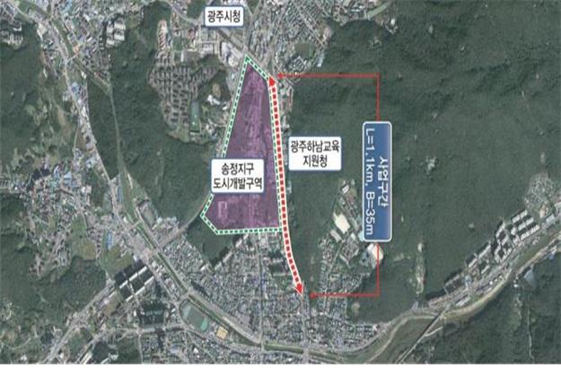 경기 광주시는 송정동 대로 1-1호선(우회도로) 확장사업을 3월 착공한다고 9일 밝혔다. / 사진제공=경기 광주시