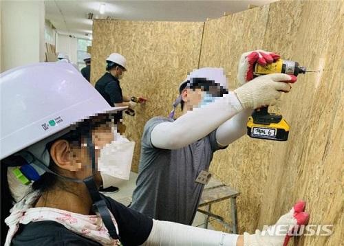서울시의 2020년도 집수리 아카데미 현장실습 모습./사진제공=뉴시스