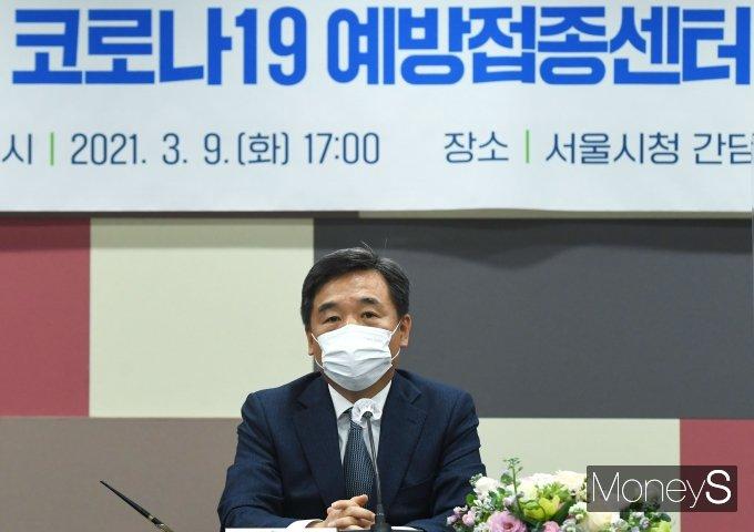 """[머니S포토] 서정협 """"백신 지역접종센터, 서울대병원이 전담 운영"""""""