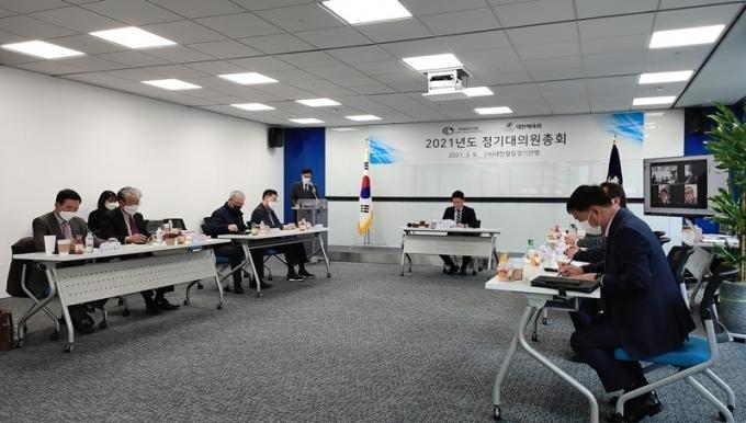 컬링연맹이 9일 정기총회를 개최했다. (대한컬링연맹 제공) © 뉴스1