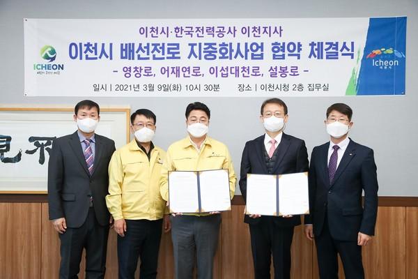 이천시(시장 엄태준)와 한국전력공사 이천지사는 9일 도시미관 정비를 위한 배전선로 지중화사업을 위한 협약을 체결했다. / 사진제공=이천시