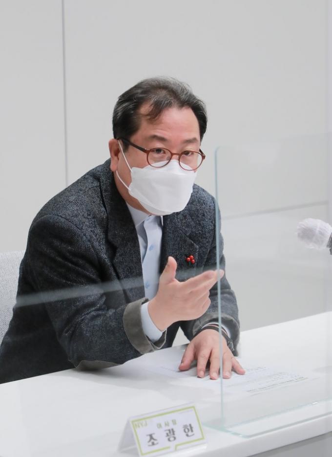 남양주시자원봉사센터, 2021년 신임이사 위촉식. / 사진제공=남양주시