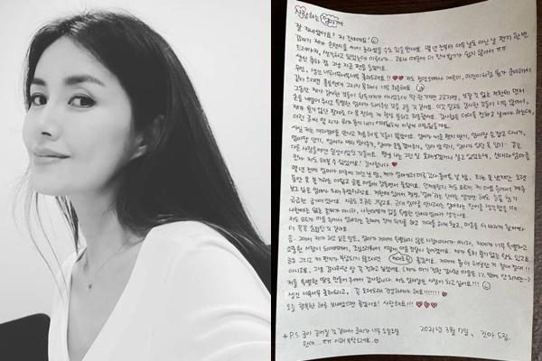 배우 신애라가 딸의 손편지를 공개했다. /사진=신애라 인스타그램