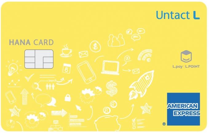 하나카드는 롯데멤버스와 함께 언택트 시대의 맞춤형 할인 카드인 '언택트 L 하나카드'를 출시했다./사진=하나카드