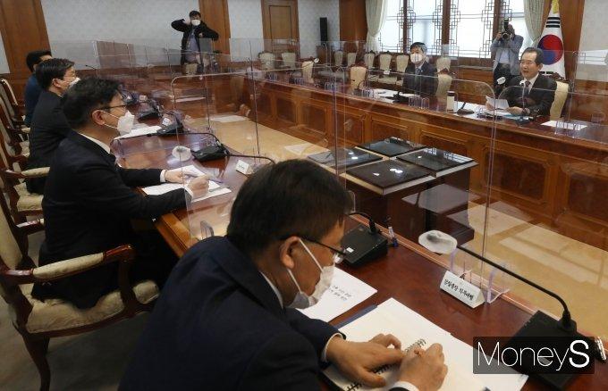 [머니S포토] '신도시 투기의혹 수사협력 회의'