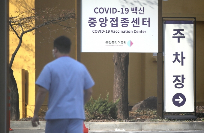 코로나19 치료 외에 별도의 의료·돌봄 지원을 위한 특수환자 전담병상이 운영되고 있다. 사진은 서울 중구 국립중앙의료원 코로나19 중앙예방접종센터의 모습. /사진=뉴스1