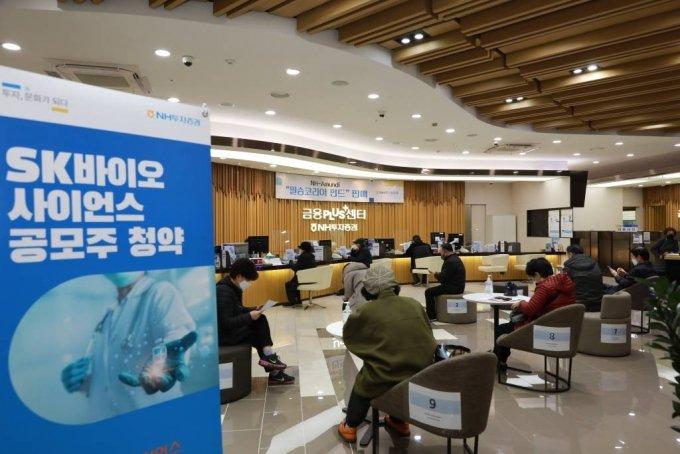 올해 상반기 기업공개(IPO) 대어로 꼽히는 SK바이오사이언스 공모주 청약 증거금이 30조원을 넘어섰다./사진=NH투자증권