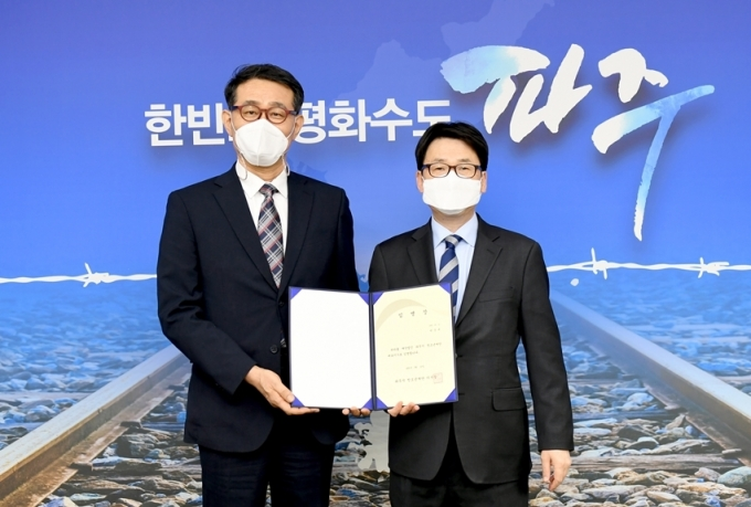 파주시, 청소년재단 초대 대표이사에 박준규(왼쪽)씨. / 사진제공=파주시