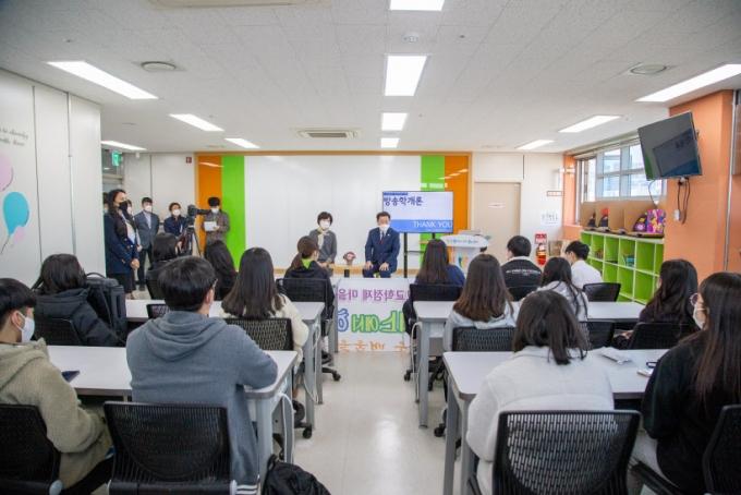 광명교육지원청은 10일 광명개방형 고교학점제 온마을캠퍼스를 개강했다. / 사진제공=광명교육지원청
