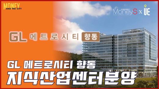 [영상] 아파트 규제 피해 '지식산업센터' 투자 몰린다?