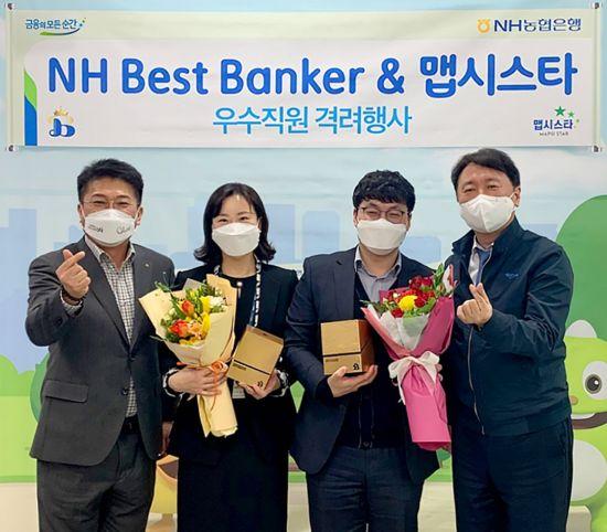 권준학 NH농협은행 은행장(오른쪽 첫 번째)과 김용택 노조위원장(왼쪽 첫 번째)이 강원도 원주시지부에서 우수직원들을 격려하고 있다./사진=NH농협은행