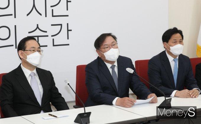 """[머니S포토] 김태년 """"국민 신뢰할 수 있다면 당연히 LH 특검"""""""