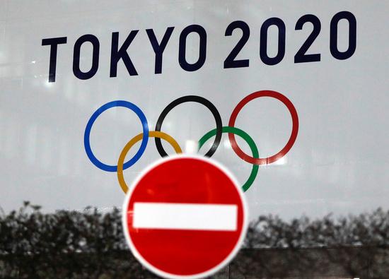 IOC 유력 관계자가 일본 정부의 도쿄올림픽 해외관중 입장 불허 방침에 대해 수용할 뜻이 있음을 내비쳤다. /사진=로이터