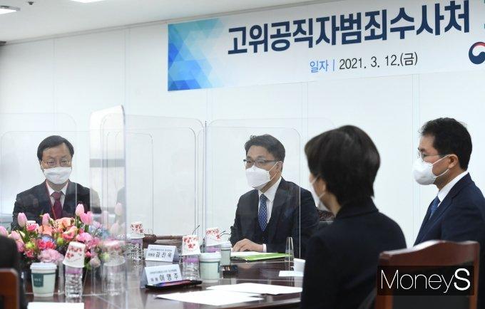 [머니S포토] 공수처 인사위원회, 발언하는 김진욱 공수처장