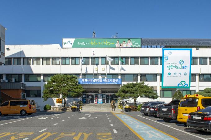 포천시(시장 박윤국)는 경기도 주관 공모사업인 '2021년 빛으로 행복한 야간경관 조성사업' 대상지로 선정되었다고 12일 밝혔다. / 사진제공=포천시