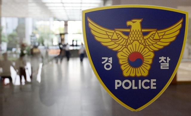 술에 취해 성기를 노출하고 경찰을 폭행한 30대 남성이 벌금 600만원을 선고받았다. /사진=뉴시스