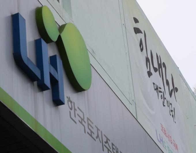 LH 소속 직원이 잇따라 숨진채 발견됐다. /사진=뉴스1