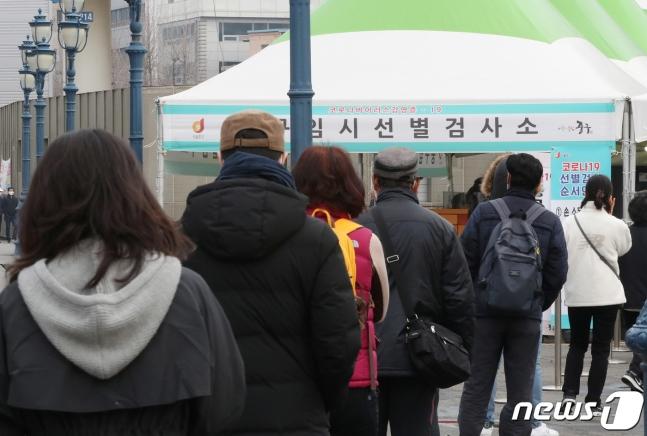 서울 중구 서울역 광장에 마련된 신종 코로나바이러스 감염증(코로나19) 임시선별진료소를 찾은 시민들이 검사를 받기 위해 줄 서서 대기하고 있다./사진=뉴스1