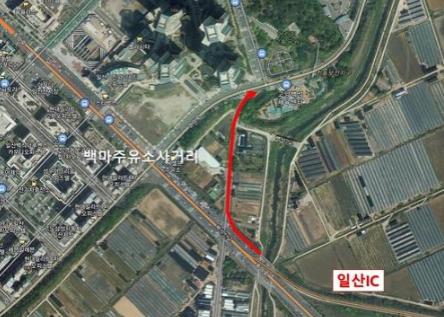 고양시 일산IC 교통혼잡개선 구간. / 자료제공=고양시