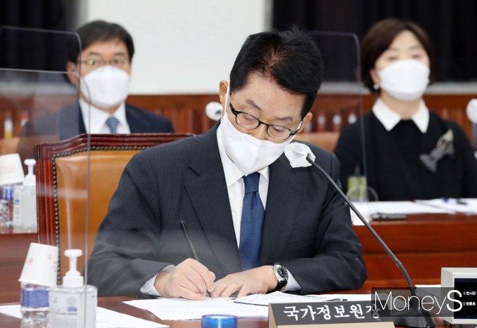 [머니S포토] 국회 출석한 박지원 국정원장