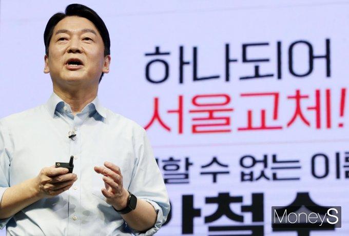 [머니S포토] 발표하는 안철수 서울시장 후보