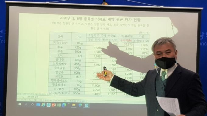 정기현 대전시의원이 15일 대전지역 로컬푸드와 관련해 설명하고 있다. /사진=공동취재단