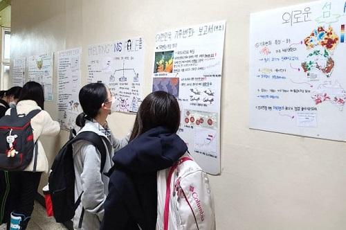 학생들이 '환경사랑실천학교' 프로그램에 참여하고 있다./사진제공=강남구