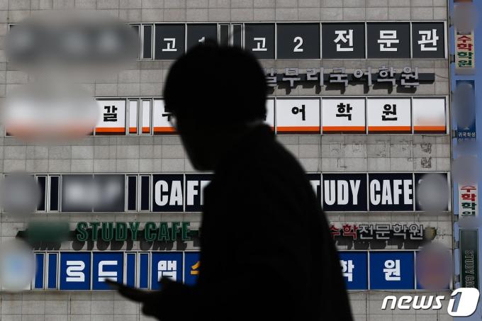 평가원은 코로나19 유행 여파가 수능에 영향을 미칠 수 있지만 이를 고려해 난이도를 조절하지는 않을 것이라고 밝혔다. 사진은 서울 목동 학원가의 모습. /사진=뉴스1
