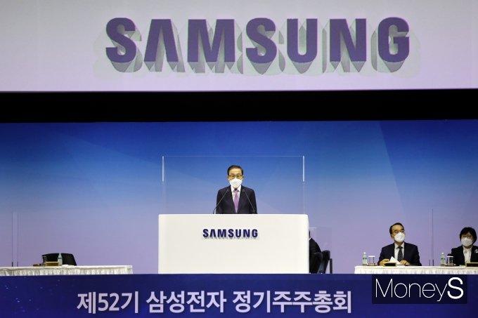 [머니S포토] 삼성전자 주총서 발언하는 김기남 부회장