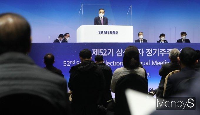 [머니S포토] 삼성전자 주주총회에서 발언하는 김기남 부회장