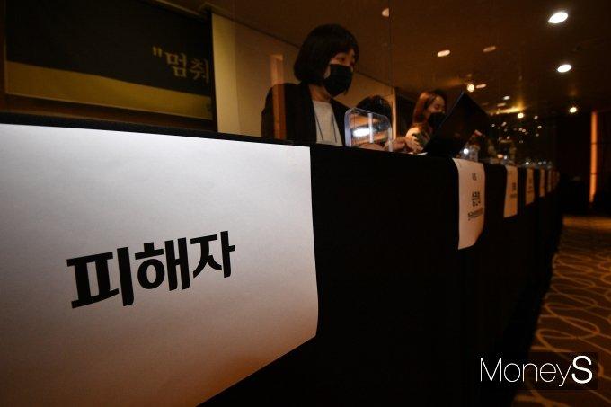 [머니S포토] '서울시장 성폭력 사건 피해자와 함께말하기' 행사 열려