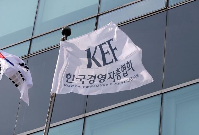 한국경영자총협회가 정부의 노조법 시행령 입법예고에 반발했다. / 사진=뉴스1