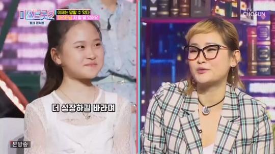 박선주 마스터가 '미스트롯2'에 출연해 김다현에게 미안함을 전했다. /사진=미스트롯2 방송캡처