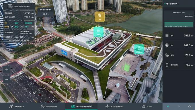 수원컨벤션센터 스마트그리드 스테이션 화면. / 사진제공=수원시