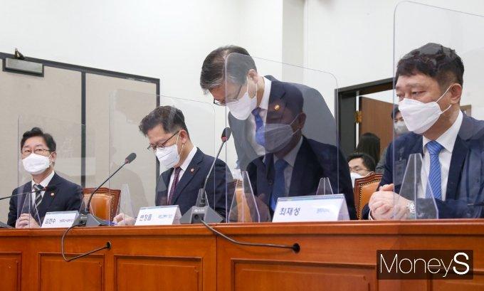 [머니S포토] 부동산 투기 근절 당정청협의 참석한 국토부 '변창흠'
