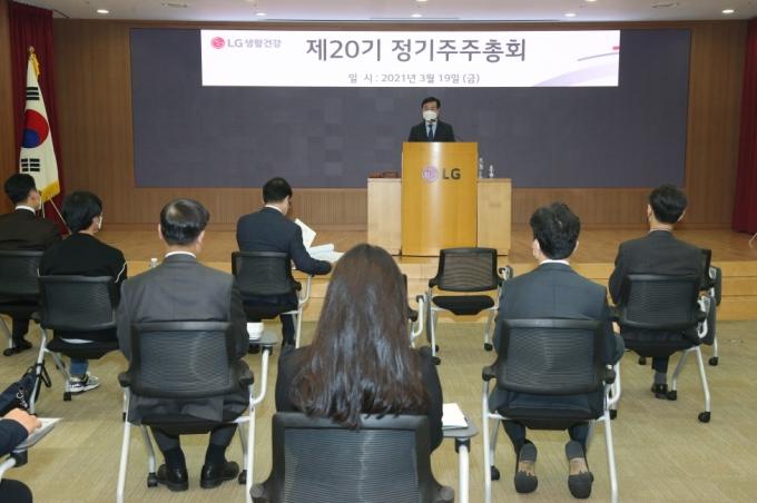 LG생활건강이 19일 오전 서울시 종로구 LG광화문빌딩에서 제20기 정기주주총회를 개최했다. /사진=LG생활건강