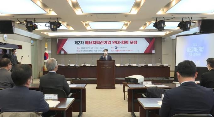 산업통상자원부는 19일 오후 서울 중구 한국프레스센터에서 '제2회 에너지 혁신기업 연대·협력 포럼'을 열고 탄소중립 실현과 에너지산업의 변화에 대응하기 위해 협력방안을 논의했다. /사진=산업통상자원부 유튜브 생중계 캡처