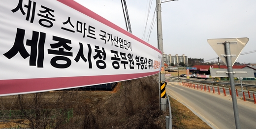 """최승렬 합수본 특별수사단장은 22일 서울 서대문구 미근동 경찰청사에서 기자들과 만나 """"투기 의혹과 관련해 309명(61건)을 내사·수사하고 있다""""며 """"언론 보도나 시민단체의 고발로 의혹이 제기된 고위공직자가 있어 일부에 대해서는 내사하고 있다""""고 말했다. 사진은 언급된 고위공직자 A씨가 2017년 11월에 매수한 세종시 봉암리 땅 인근. /사진=뉴스1"""