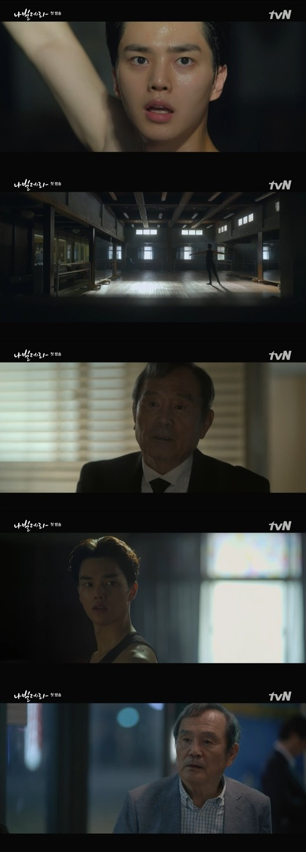 배우 송강이 '나빌레라'에서 발레리노로 완벽하게 변신했다. /사진=tvN 방송캡처