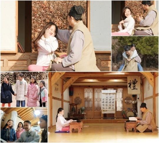 김다현이 '아내의 맛'에 합류한다는 소식이 전해졌다. /사진=TV CHOSUN '아내의 맛' 제공