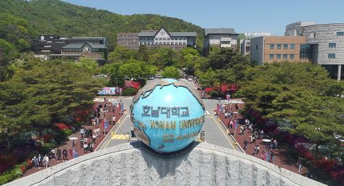 호남대학교 정문./사진=머니S DB