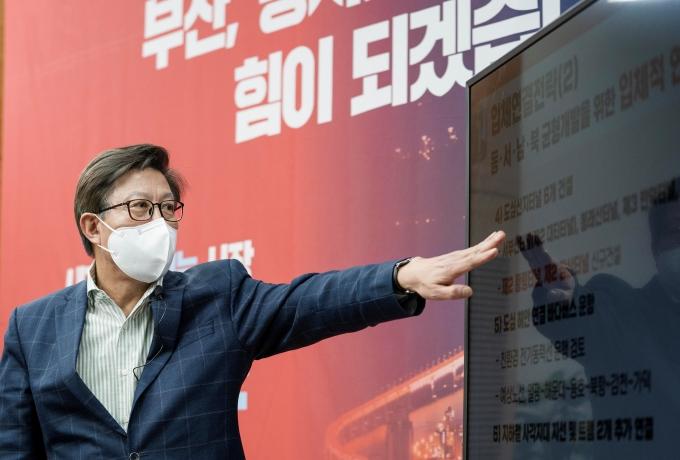 23일 부산시의회 브리핑룸에서 제12차 정책발표회를 열었다./사진=박형준 부산시장후보 선거사무소