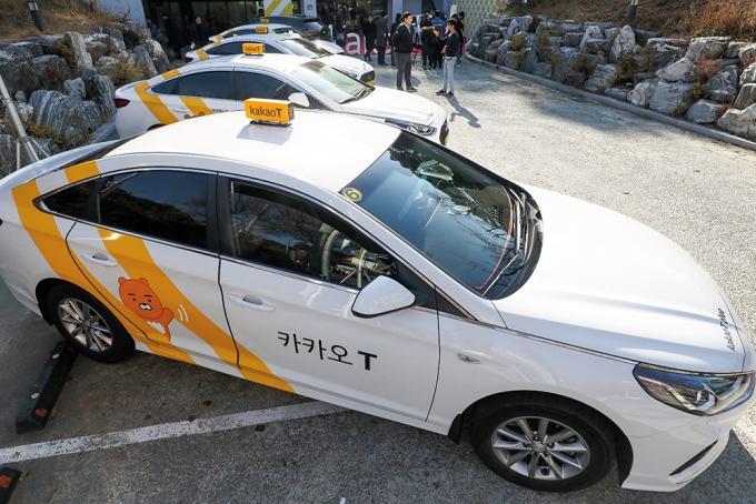 카카오모빌리티의 가맹형 택시 카카오T블루 /사진=뉴스1 DB