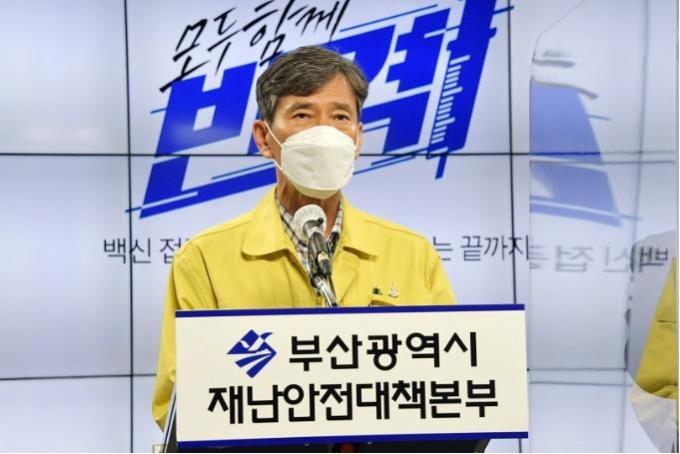 이병진 부산시장 권한대행/사진=부산시