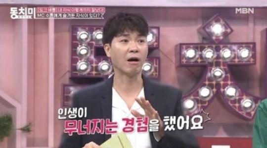 박수홍이 반려묘 다홍이에게 큰 위로를 받았다고 고백했다. /사진=MBN '동치미' 캡처