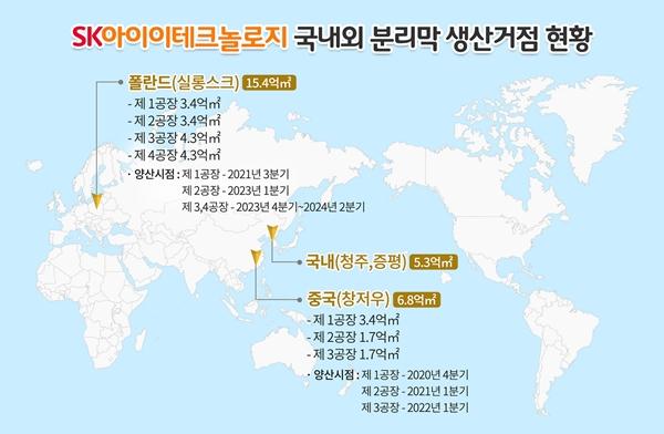 SKIET LiBS 사업 투자현황 지도. /사진=SK이노베이션