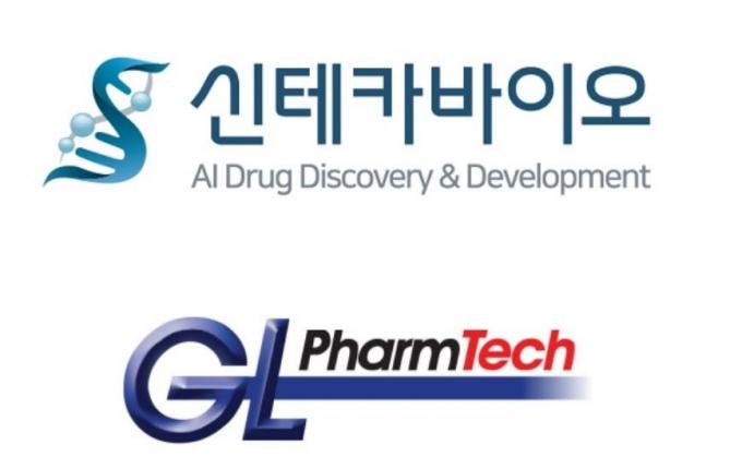 신테카바이오의 코로나19 치료제(STB-R011) 고함량제제 연구 및 공정 개발에 지엘팜텍이 참여한다. /사진=각사